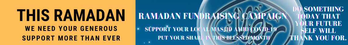 Donate this Ramadan and Maximize your reward.